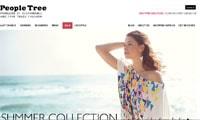 Green Fashion Online Shop People Tree